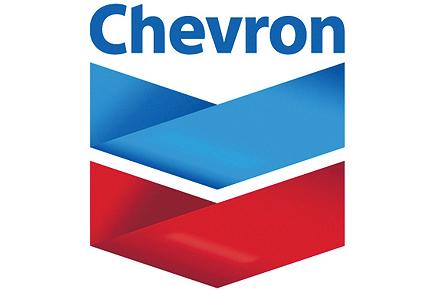 chevron-sigla-chevron.jpg