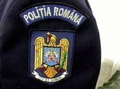 sef politia romana