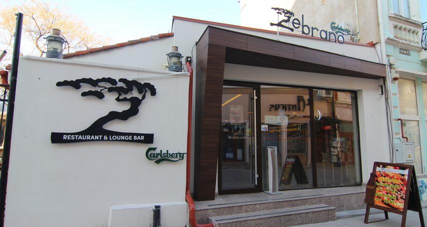 Zebrano Restaurant Bar pregateste constantenilor o petrecere de ...