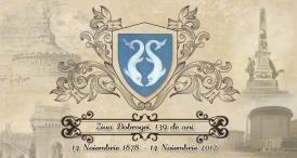Ziua Dobrogei, 139 de ani. 14 noiembrie 1878 - 14 noiembrie 2017