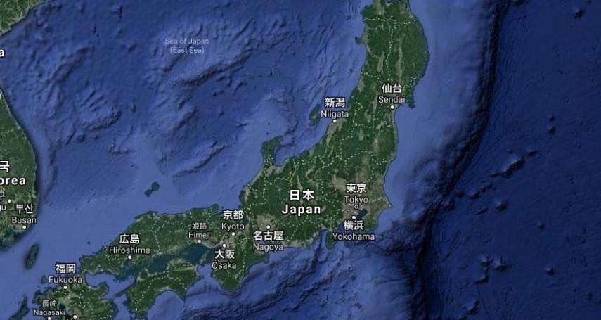 Japonia. Un mort si cel putin 16 raniti dupa ce un vulcan a erupt