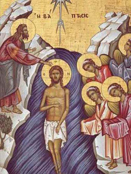Botezul-Domnului.jpg
