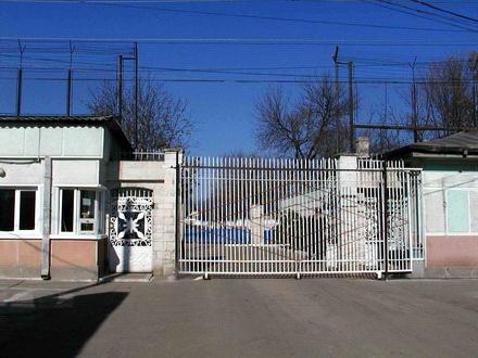 penitenciar_-_penitenciar.jpg