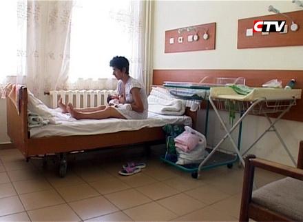 maternitate cu vedere slabă)