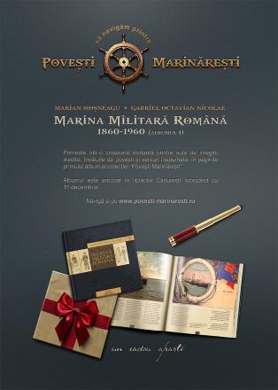 marina_militara_romana.jpg