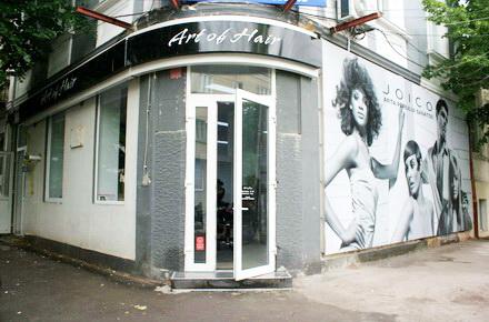 salon-art-of-hair-01.jpg