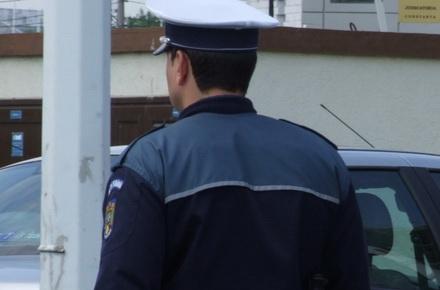 trident-politist1.jpg
