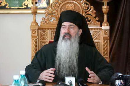arhiepiscopie_ips_teodosie.jpg