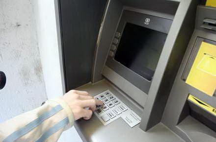 constanteni_-_bancomat.jpg