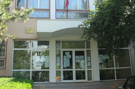 LiceulGeorgeCalinescu.jpg