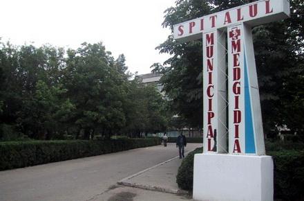 spitalulmunicipalMedgidia.jpg