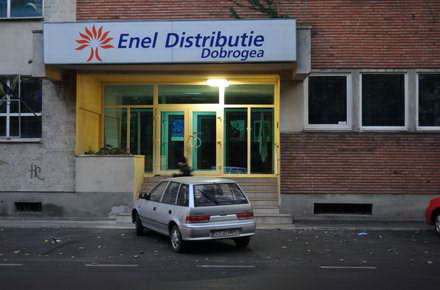 enel_-_sediu_Enel_Electrica.jpg