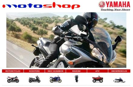 motoshop.jpg