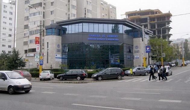 Camera De Comert Si Industrie A Municipiului Bucuresti Bucuresti