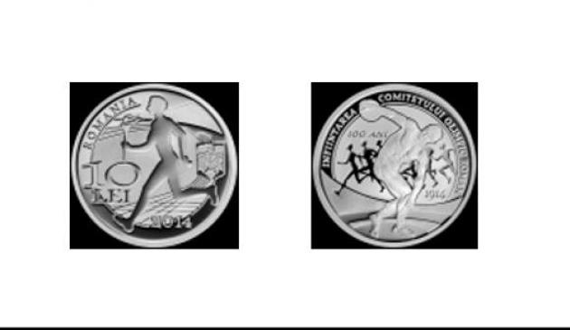 Comitetul Olimpic Roman a fost infiintat in anul 1914