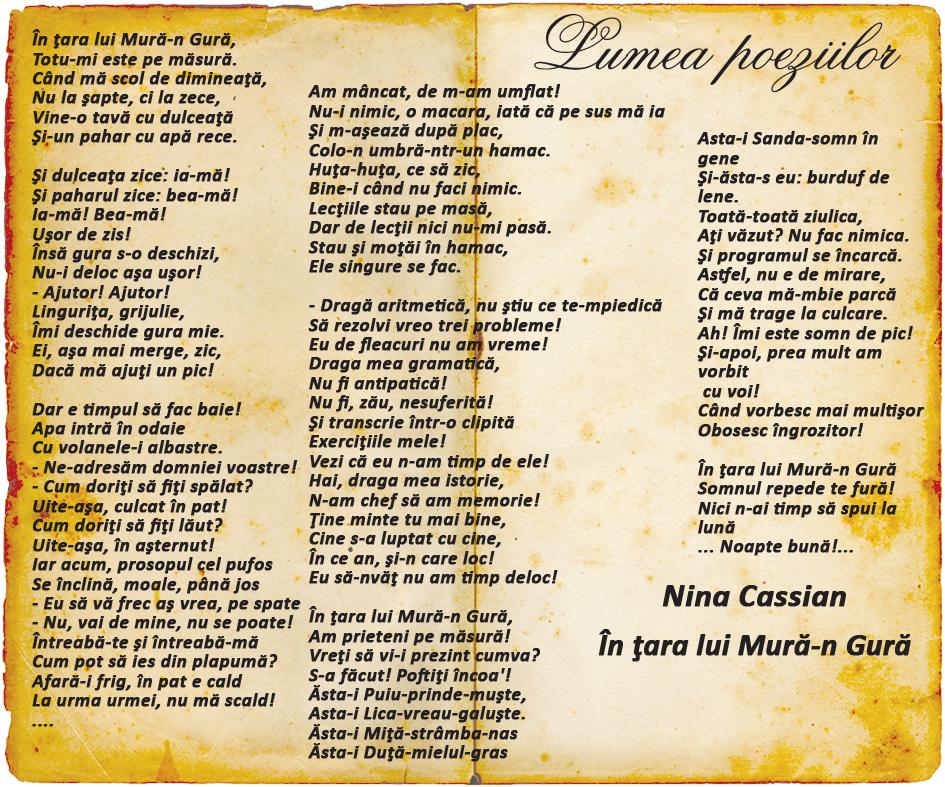 Lumea poeziilor: Nina Cassian - În ţara lui mură-n gură
