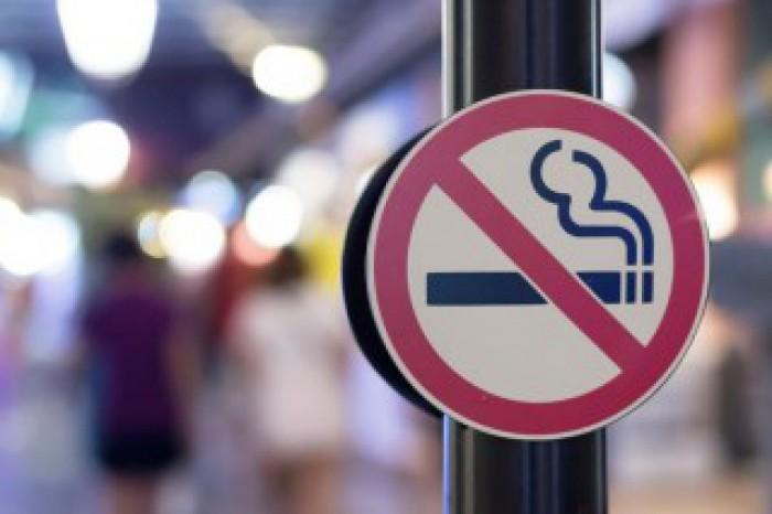 Imagini pentru lege antifumat