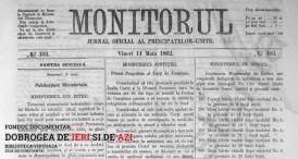 1862 Monitorul: Jurnal oficial al principatelor-unite
