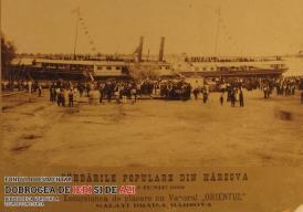 2-3 iunie 1902 serbarile populare din Harsova