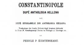 Constantinopole dupa antologia Hellena tradusa de P. Condogeorgi