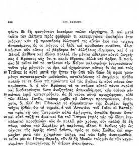 Povestea regelui get Dapyx Luptele cu romanii, campania lui Crassus, taina peşterii Keiris şi asediul Genuclei (I)