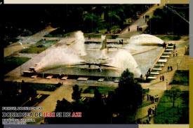 O imagine de colecție din 1987.  Fântâna cinetică din Parcul Gării, creație a lui Constantin Lucaci
