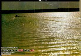Unduiri nocturne la Mamaia, pe lacul Sutghiol, în anul 1985