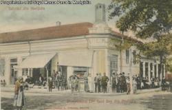 #scrieDobrogea Sayd Mârza Paşa - tătarul care a modernizat Dobrogea şi a întemeiat oraşul Medgidia