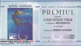 4 noiembrie 2005, Simion Tavitian - Premiul pentru lucrări destinate etniilor al Editurii EX Ponto