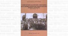"""""""Comunitatea Elenă din Constanţa"""", de Stavros Manesis"""
