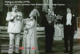 Scenă din Prințesa Circului (1978)