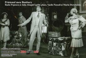 Radu Popescu și Aida Abagief alături de Vasile Pascali și Maria Dorobanțu
