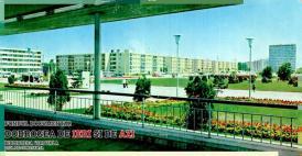 Gara din Constanța - parcul gării (vedere spre oraș)