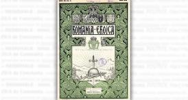 """""""România Eroică\"""