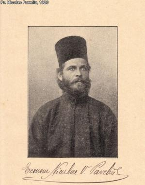 #citeșteDobrogea: Pilda făuritorului de așezăminte istorice constănțene, preotul Nicolae Paveliu, la 146 de ani de la naștere