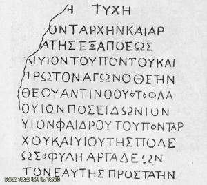 Arheologul Desjardins și Dobrogea anului 1867 (IV) – Inscripțiile de la Tomis