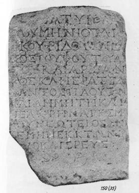 Zeii orașului Tomis (III) - Iupiter Optimus Maximus și așezările din teritoriul urbei