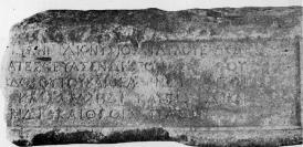 Zeii orașului Tomis (IV) - Divinitățile orientale