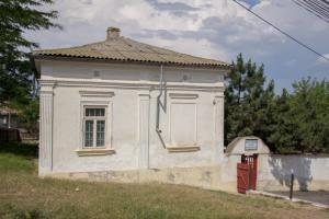 #Dobrogea Digitală: 95 de ani de la înființarea Protoieriei Hârșova