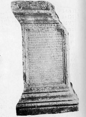#citeșteDobrogea: Femeile în viața publică și religioasă a Dobrogei antice - Mari preotese și binefăcătoare ale cetăților vest-pontice (IV)