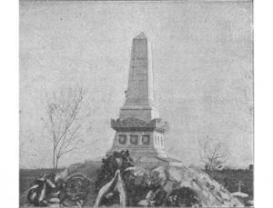 #DobrogeaDigitală: Monumentul francez și povestea lui tragică