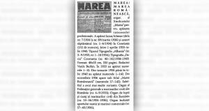 """#DobrogeaDigitală: 15 octombrie 1936 - Apare primul număr al publicației """"Marea"""", organ oficial al Sindicatului Marinarilor civili, la Constanța"""